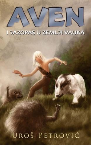 aven_i_jazopas_u_zemlji_vauka-uros_petrovic_v