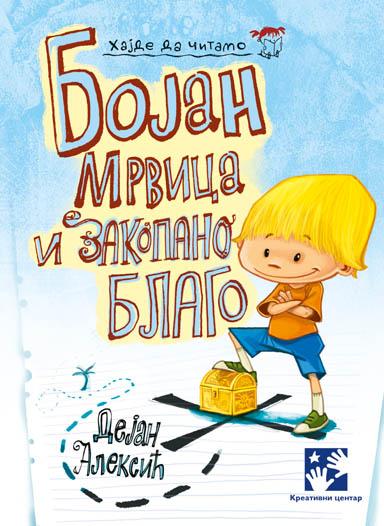 Бојан Мрвица и закопано благо