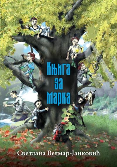 knjiga_za_marka_vv