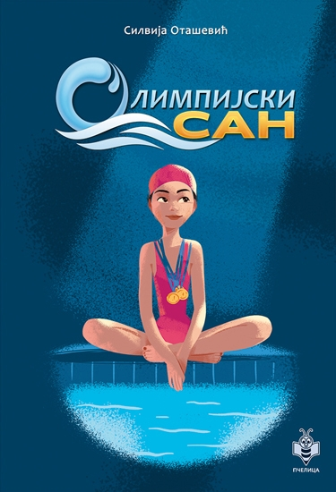 olimpijski_san_vv