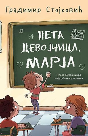 peta_devojcica_marja-gradimir_stojkovic_v
