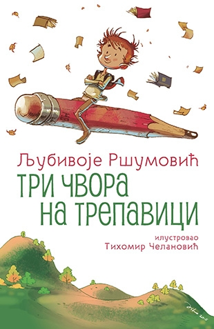 tri_cvora_na_trepavici-ljubivoje_rsumovic_v